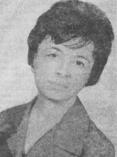 Ada Orleanu